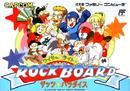RockBoardBox