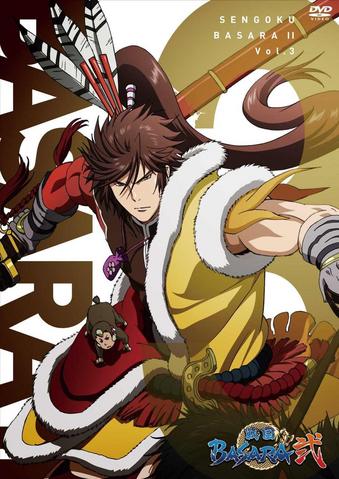 File:BASARA II Anime Vol 3.png