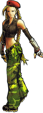 File:FF Streetwise Cammy.png