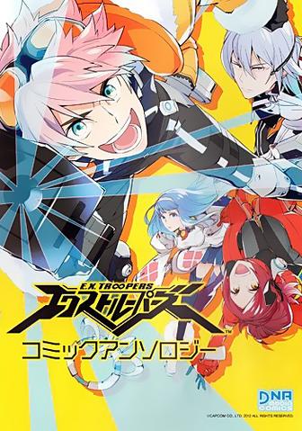 File:EX Troopers Manga.png