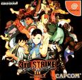 Thumbnail for version as of 15:26, September 7, 2008