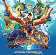 MH Stories OST