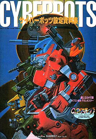 File:CyberbotsArtbook.png