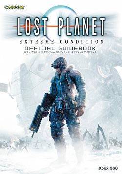 File:LPECGuidebook.png