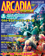 USFIV Arcadia