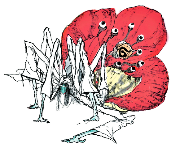 File:OkamiSpiderQueen.png