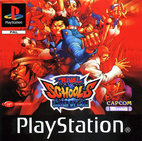 File:Rival Schools Europe.png
