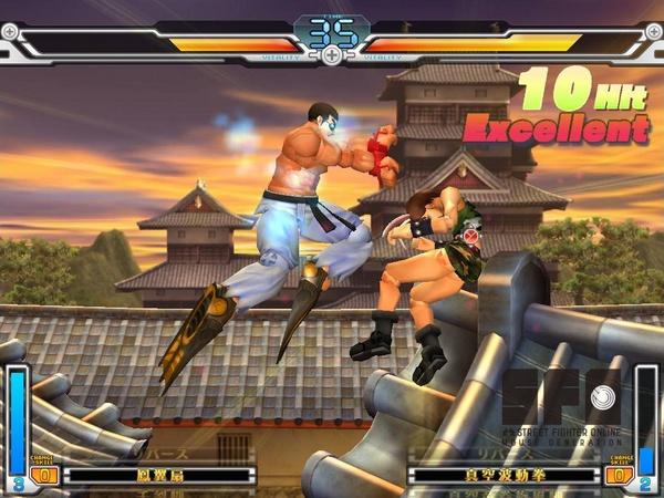 File:Street Fighter Online - Mouse Generation - Screenshot 07.jpg