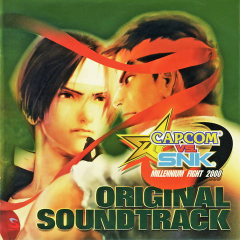File:CAPvsSNK OST.png