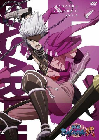 File:BASARA II Anime Vol 5.png