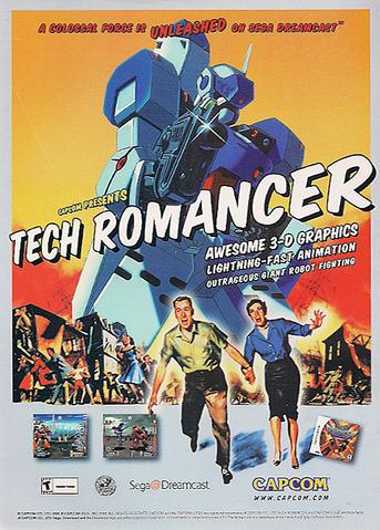 File:Tech Romancer Ad.png