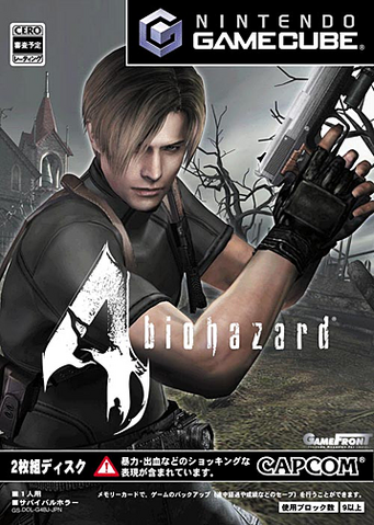 File:RE4Japan.png