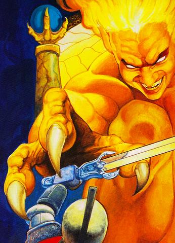 File:GamePro Arthur vs Lucifer.png