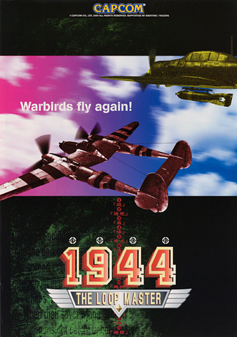 File:1944LMFlyer.png