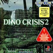 DinoCrisis2Japan