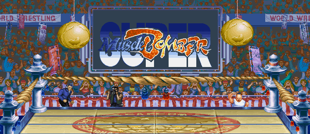 File:Slam Masters Tokyo Stage.png
