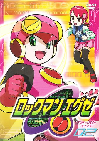 File:RMEXE Anime 2.png