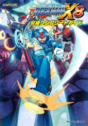 MMX8Guidebook