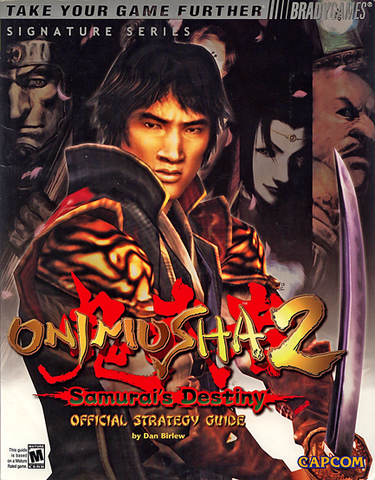 File:Oni2Guide.png
