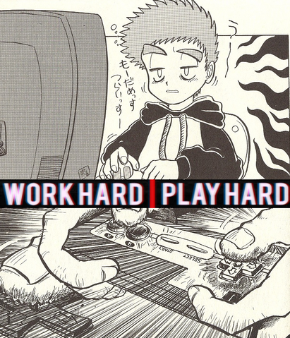 File:WorkPlayHard.png