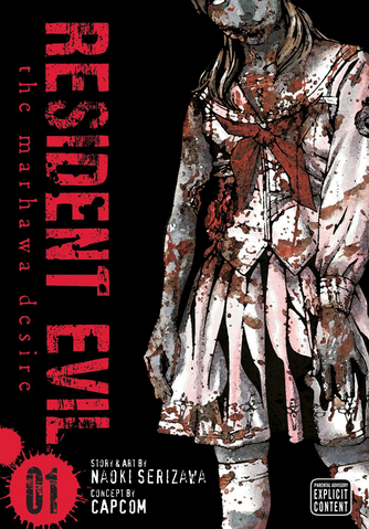 File:RE6 Manga 1.png