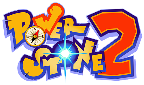File:PowerStone2Logo.png