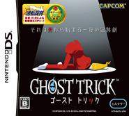 Ghost Trick Japan