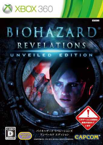File:RE Revelations Unveiled Japan.png