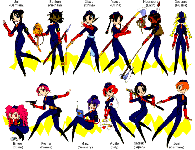 File:TheDolls.png
