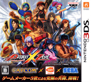 Project X Zone Japan
