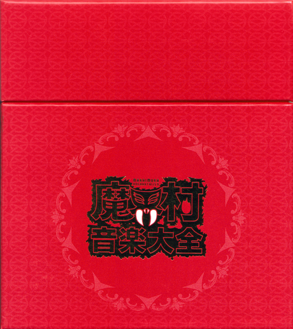 File:GNG20 OST.png