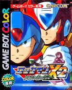 MMXtreme2Japan