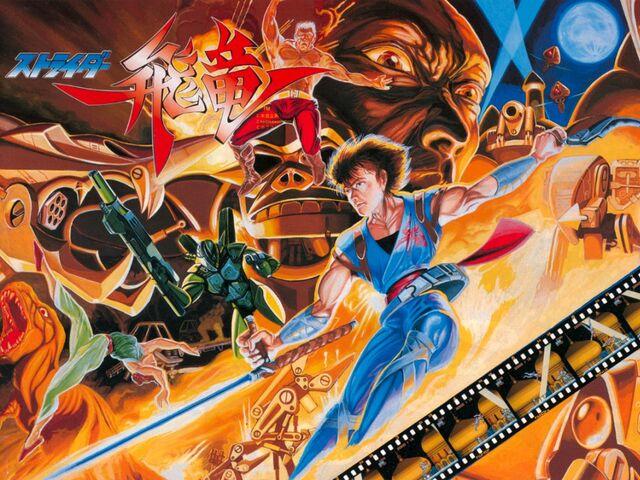 File:Strider Arcade Flyer 1024x768.jpg