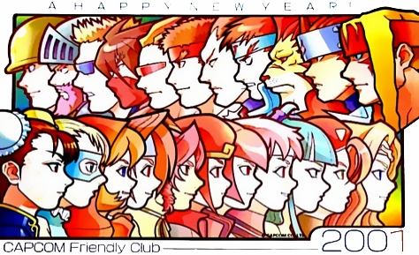 File:Capcom Happy New Year 2001.png