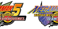 MegaMan Battle Network 5