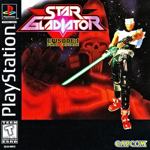 File:StarGladCoverScan.png