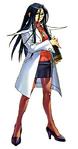 Project Justice Kyoko