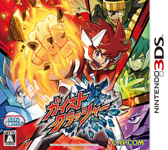 File:Gaist Crusher 3DS.png