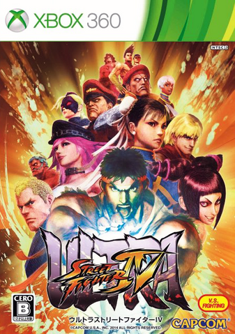 File:USFIV Japan.png