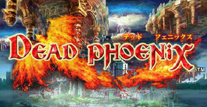 Dead Phoenix GameCube logo