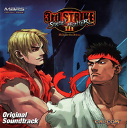 Street Fighter III 3rd Strike OST