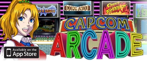 File:CapcomArcade.png