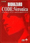 RECVGuidebook