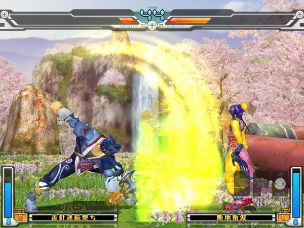 File:Street Fighter Online - Mouse Generation - Screenshot 09.jpg