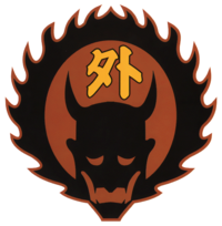 Gedo High Emblem