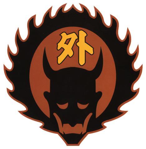 File:Gedo High Emblem.png