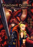 Dragons Dogma Progress Manga