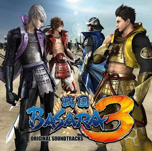File:SB3 OST.png
