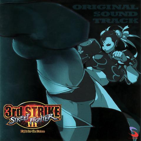 File:SFIII 3rd Strike OST.png