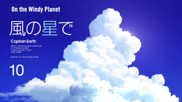 File:Episode 10 - On the Windy Planet - Title Slate.png